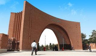 دانشگاه تربیت مدرس شکوفایی با تحصیلات تکمیلی در یک دانشگاه مودب!