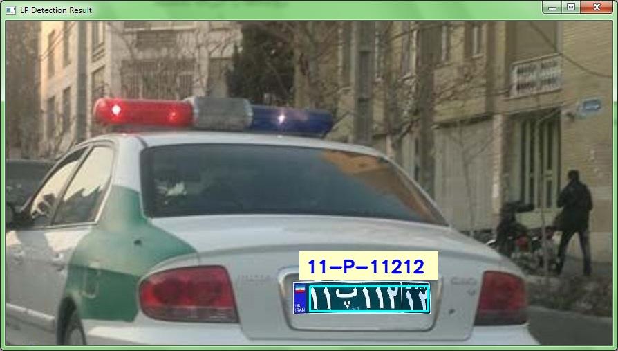 پلاک جدید پلیس