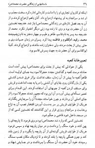 مجموعه تصاویر متنی فارسی با درجه تفکیک 300