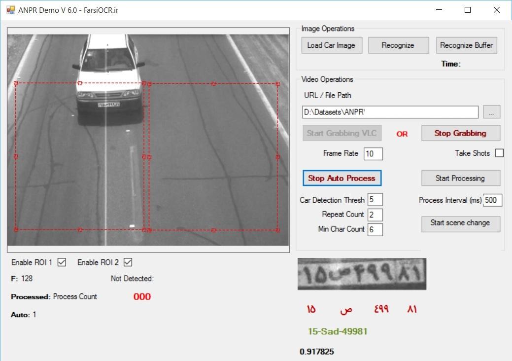 تشخیص پلاک خودرو