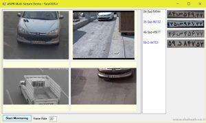پلاکخوان - اتصال همزمان به چند دوربین