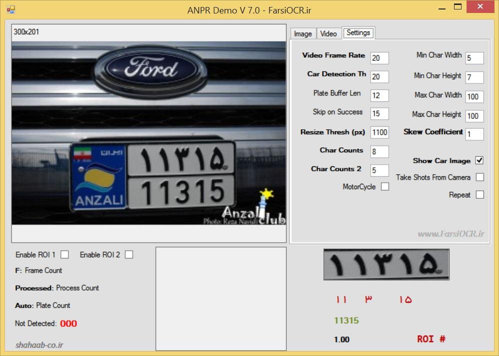 پلاک خوان مناطق آزاد - سورس کد پلاکخوان - تشخیص پلاک