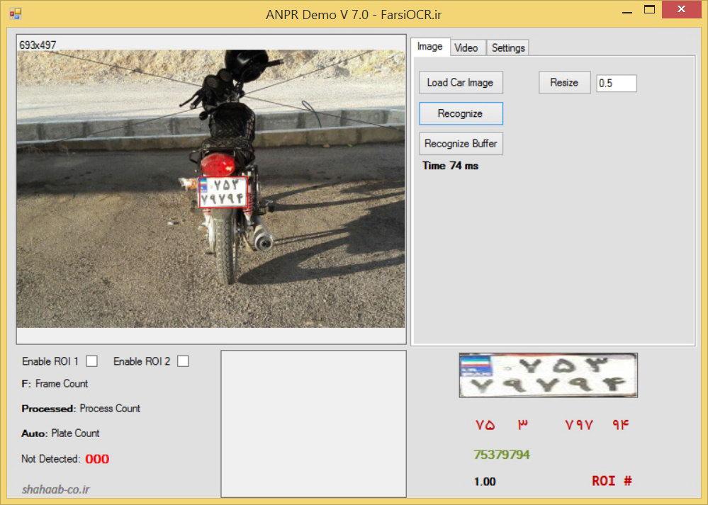 پلاک خوان موتور - پلاکخوانی موتور - تشخیص پلاک موتور - خواندن پلاک هوشمند