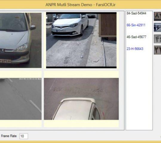 پلاکخوان با امکان اتصال به چند دوربین