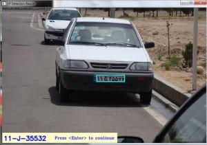 تشخیص خودکار پلاک ایرانی (فارسی) ANPR
