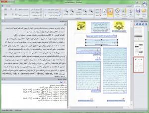 پرشیانگار 2 - نویسه خوان فارسی